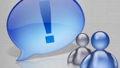 Как убрать Windows Messenger