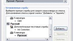 Как установить русский язык на компьютер