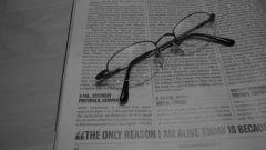 Как написать интересную статью