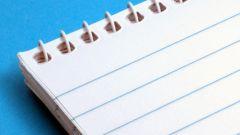 Как играть в записки
