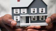 Как дать объявления по недвижимости