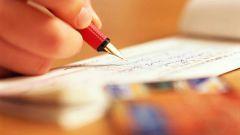 Как оформить сопроводительное письмо