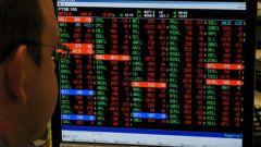 Как купить акции ОАО