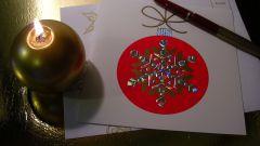 Как написать поздравления с Новым годом