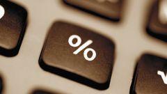 Как посчитать проценты