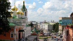 Как уехать в Нижний Новгород