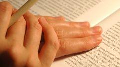 Как привить интерес к учебе