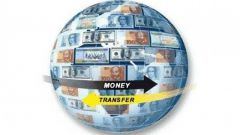 How to transfer in the savings Bank