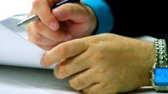 Как написать резюме для юриста