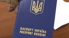 How to get a Ukrainian passport