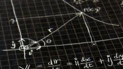 Как найти угол между двумя векторами