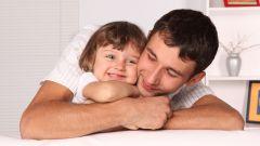 Как простить папу