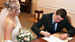 How to register a marriage in another city