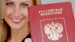 Как восстановить паспорт в другом городе