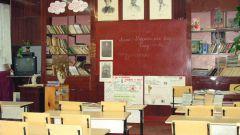 Как оформить кабинет литературы