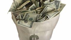 Как написать заявление о повышении зарплаты