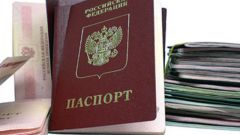 How to change date of birth in the passport