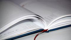 Как научиться запоминать тексты
