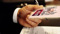 How to change name on driver's license