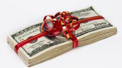 Как платить премии