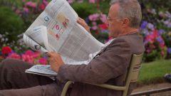 Как дать обьявление в газете