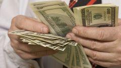 Как перечислить деньги через банк