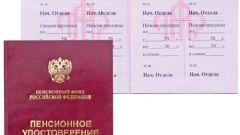 Как сделать пенсионное удостоверение