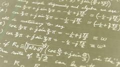 Как определить область определения функции