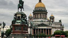 Как найти человека по имени в Санкт-Петербурге