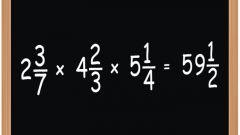 Как умножить смешанные числа