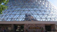 Как построить купол