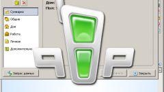 Как установить аватар в qip