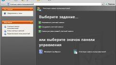 Как убрать пароль при загрузке Windows