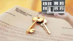 Как получить квартиру по социальному найму