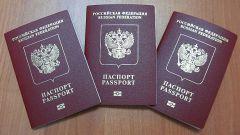 Как получить гражданский паспорт