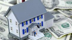 Как вложить деньги в недвижимость  в 2018 году