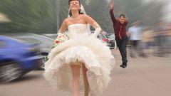 Как отказаться от свадьбы