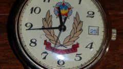How to determine cardinal directions on the clock
