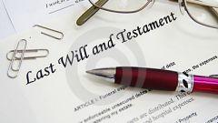 Как написать заявление в суд о наследстве