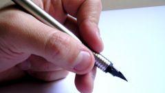 Как заполнить декларацию по налогу на прибыль организации