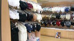 Как оформить магазин белья