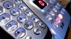 Как заплатить за домашний телефон