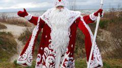 Как найти Деда Мороза