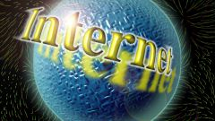 Как настроить интернет-соединение в компьютере