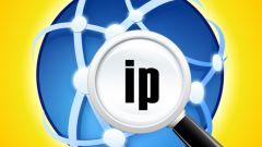 Как узнать ip посетителя сайта