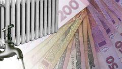 Как оформить субсидию в Украине
