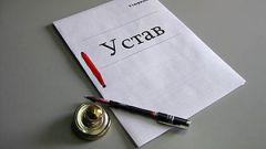 Как зарегистрировать фирму в России