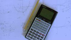 Как извлечь корень в степени из числа