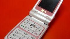Как возвратить телефон