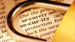 Как защитить свои сообщения